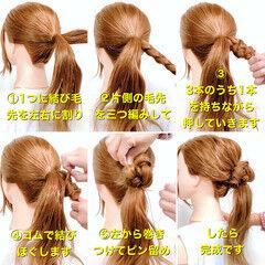 ヘアアレンジ ヘアセット 簡単ヘアアレンジ ポニーテール ヘアスタイルや髪型の写真・画像