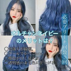 ブルーアッシュ ロング デザインカラー ラベンダーカラー ヘアスタイルや髪型の写真・画像