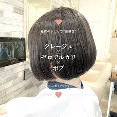 ボブ 前髪 髪質改善 ナチュラル ヘアスタイルや髪型の写真・画像