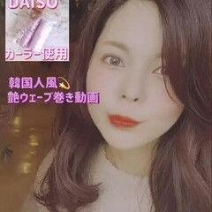 くびれカール ロング ナチュラル 韓国風ヘアー ヘアスタイルや髪型の写真・画像