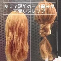 セルフヘアアレンジ ガーリー ヘアアレンジ 三つ編み ヘアスタイルや髪型の写真・画像