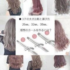 簡単スタイリング スタイリング 切りっぱなしボブ ナチュラル ヘアスタイルや髪型の写真・画像