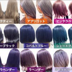 ヘアカラー ストリート ブルーラベンダー ピンクラベンダー ヘアスタイルや髪型の写真・画像