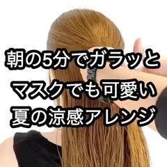 三つ編み セルフヘアアレンジ ヘアセット ロング ヘアスタイルや髪型の写真・画像