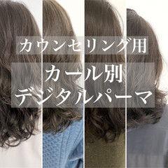 コテ巻き風パーマ セミロング インナーカラー デジタルパーマ ヘアスタイルや髪型の写真・画像