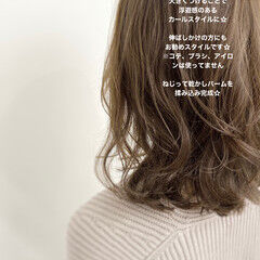 桜井隆太/chobii/プロデューサー/銀座さんが投稿したヘアスタイル