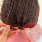 ピンクベージュ ピンクアッシュ ピンク ショートヘア