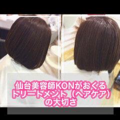 うる艶カラー 髪質改善カラー 髪質改善トリートメント ボブ ヘアスタイルや髪型の写真・画像