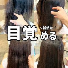 ブリーチなし 縮毛矯正 ストレート 髪質改善 ヘアスタイルや髪型の写真・画像