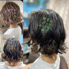 ガーリー 無造作パーマ ボブ 最新トリートメント ヘアスタイルや髪型の写真・画像