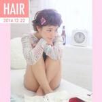 三つ編み アップスタイル ヘアアレンジ 暗髪