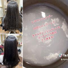 ゆるふわパーマ 最新トリートメント 縮毛矯正 髪質改善トリートメント ヘアスタイルや髪型の写真・画像