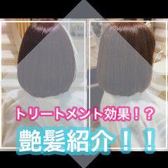 髪質改善トリートメント 髪質改善カラー ミディアム ナチュラル ヘアスタイルや髪型の写真・画像