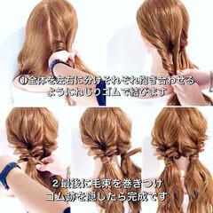 ロング ヘアセット ダウンスタイル ツインテール ヘアスタイルや髪型の写真・画像