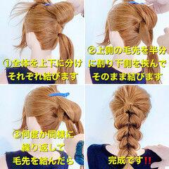 エレガント 簡単ヘアアレンジ 編みおろし ヘアアレンジ ヘアスタイルや髪型の写真・画像