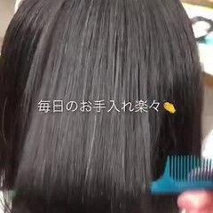 髪質改善 縮毛矯正 ミディアム ツヤ髪 ヘアスタイルや髪型の写真・画像