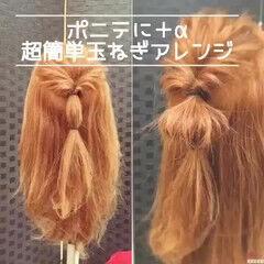 セルフヘアアレンジ ヘアアレンジ 簡単ヘアアレンジ ミディアム ヘアスタイルや髪型の写真・画像