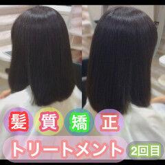 うる艶カラー ミディアム 髪質改善カラー ナチュラル ヘアスタイルや髪型の写真・画像
