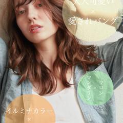 グレージュ デジタルパーマ セミロング イルミナカラー ヘアスタイルや髪型の写真・画像