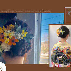 成人式ヘアメイク着付け ヘアアレンジ 成人式ヘア ミディアム ヘアスタイルや髪型の写真・画像