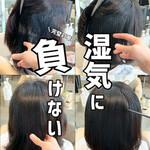 ストレート 髪質改善 縮毛矯正 ナチュラル