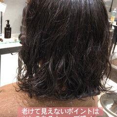 ボブ デジタルパーマ ゆるふわパーマ 無造作パーマ ヘアスタイルや髪型の写真・画像