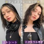 エレガント 似合わせカット ハイライト PEEK-A-BOO