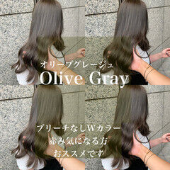 ナチュラル ブリーチなし オリーブグレージュ 韓国ヘア ヘアスタイルや髪型の写真・画像