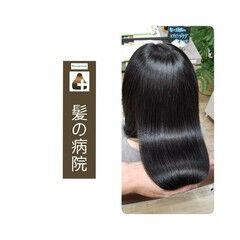 セミロング 髪質改善 名古屋市守山区 トリートメント ヘアスタイルや髪型の写真・画像