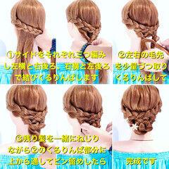 くるりんぱ ヘアアレンジ セルフヘアアレンジ ロング ヘアスタイルや髪型の写真・画像