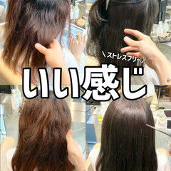 縮毛矯正 グレージュ ナチュラル 髪質改善 ヘアスタイルや髪型の写真・画像