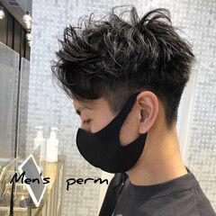 無造作パーマ メンズヘア メンズパーマ メンズ ヘアスタイルや髪型の写真・画像