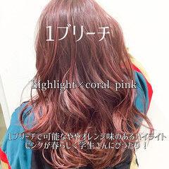 ストリート コーラル ハイライト ピンク ヘアスタイルや髪型の写真・画像