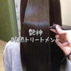 ナチュラル ロング 髪質改善トリートメント ヘアスタイルや髪型の写真・画像