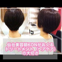 髪質改善カラー ミニボブ うる艶カラー ナチュラル ヘアスタイルや髪型の写真・画像