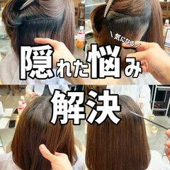 ナチュラル 縮毛矯正 ストレート 髪質改善 ヘアスタイルや髪型の写真・画像