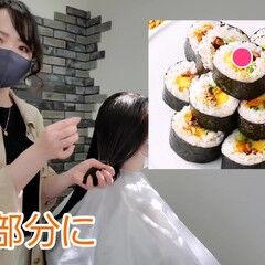 名古屋市守山区 ホームケア 髪の病院 トリートメント ヘアスタイルや髪型の写真・画像