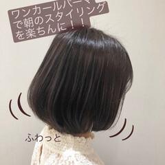大人かわいい デジタルパーマ ナチュラル ワンカールパーマ ヘアスタイルや髪型の写真・画像