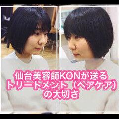 うる艶カラー 髪質改善 ナチュラル 髪質改善カラー ヘアスタイルや髪型の写真・画像