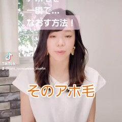 薄毛改善 セミロング 名古屋市守山区 髪の病院 ヘアスタイルや髪型の写真・画像