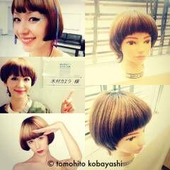 グラデーションカラー 木村カエラ マッシュ ボブ ヘアスタイルや髪型の写真・画像