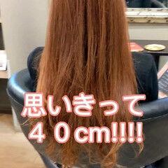 かきあげバング 髪質改善カラー ボブ 大人女子 ヘアスタイルや髪型の写真・画像