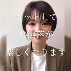 GARDEN harajuku 塩見さんが投稿したヘアスタイル