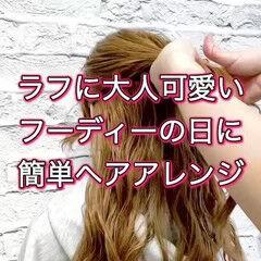 ヘアセット お団子アレンジ アップ フェミニン ヘアスタイルや髪型の写真・画像