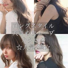 イルミナカラー デジタルパーマ ナチュラル 韓国ヘア ヘアスタイルや髪型の写真・画像
