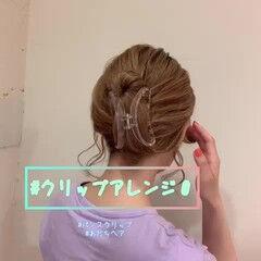 ガーリー 簡単ヘアアレンジ セルフヘアアレンジ ミディアム ヘアスタイルや髪型の写真・画像