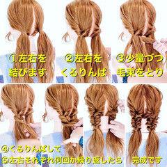 ロング ダウンスタイル ヘアアレンジ 簡単ヘアアレンジ ヘアスタイルや髪型の写真・画像