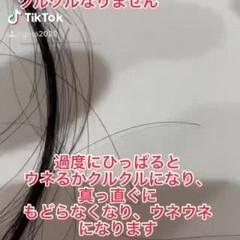 縮毛矯正 髪質改善 髪質改善カラー 髪質改善トリートメント ヘアスタイルや髪型の写真・画像