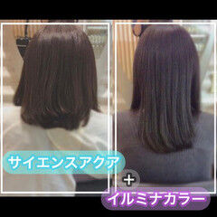 髪質改善カラー 髪質改善トリートメント ナチュラル ミディアム ヘアスタイルや髪型の写真・画像
