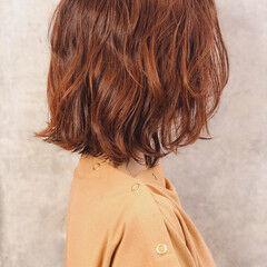 波巻き ミディアム ブリーチなし オレンジベージュ ヘアスタイルや髪型の写真・画像
